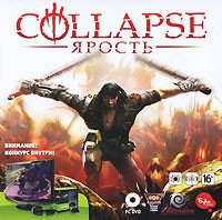 Collapse: Ярость