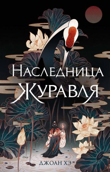 92e69af1c67eb Книги в жанре Фэнтези. Купить Фэнтези в Казахстане