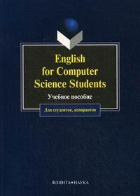 English for Computer Science Students