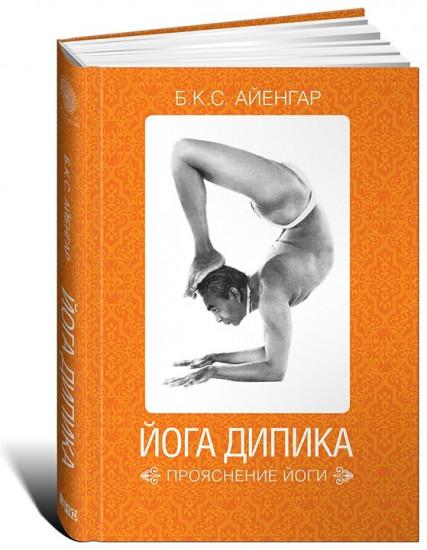 ключевые мышцы йоги рэй лонг скачать бесплатно