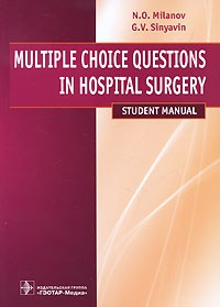Multiple Choice Questions in Hospital Surgery