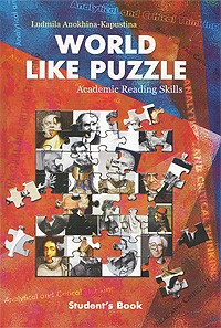 World like puzzle: Academic Reading Skills. Teacher's Book. Keys for Student`s Book