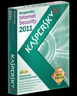 Kaspersky Internet Security 2011 (на 2 ПК). Лицензия на 1 год