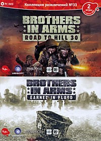 Коллекция развлечений №33: Brothers in Arms: Road to Hill 30 / Brothers in Arms: Earned in Blood
