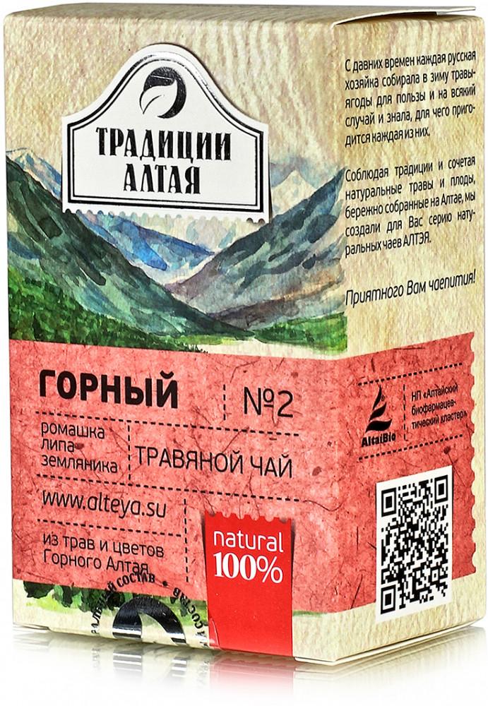архызский горный чай купить