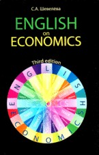 English on Economics