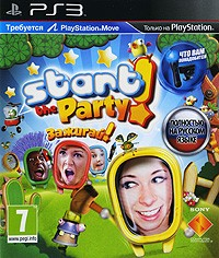 Start the Party! Зажигай! (PS3)