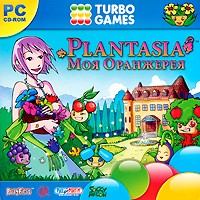 Turbo Games: Plantasia. Моя оранжерея