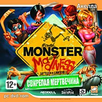 Monster Madness: Свирепая мертвечина