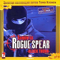 Tom Clancy's Rainbow Six. Rogue Spear