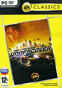Need For Speed: Undercover. Classics