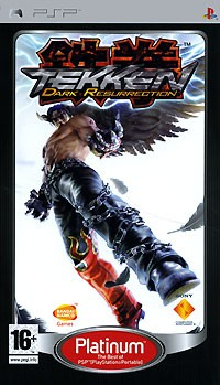 Tekken: Dark Resurrection. Platinum (PSP)