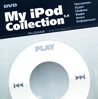 My iPod Collection 2.0