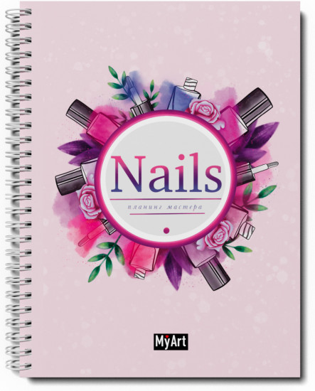 Планинг мастера Nails
