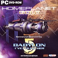 Homeplanet Gold