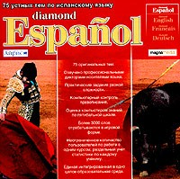 Diamond Espanol