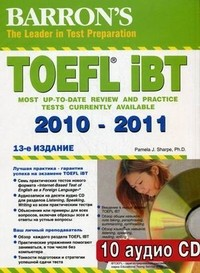 TOEFL iBT. Most up-to-date review and practice tests currently available 2010-2011. + 10 AudioCD