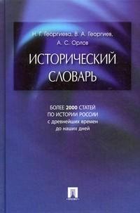 Международное Банковское Дело Учебник