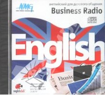 English Bisiness Radio (CD)