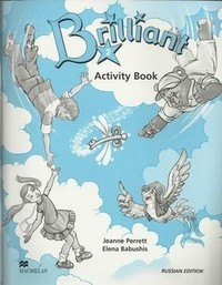 Brilliant 2. Russian edition. Level 2. Activity Book