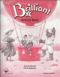Brilliant 3. Russian edition. Level 3. Activity Book