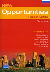 New Opportunities. Russian Edition. Elementary. Student's Book. + Mini-Dictionary
