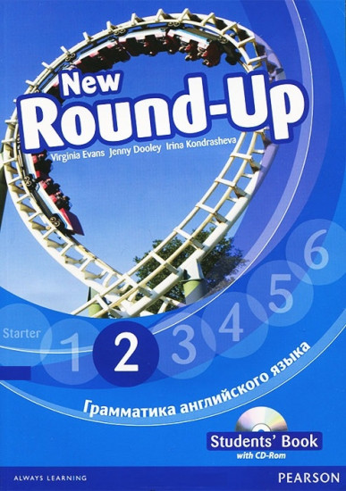 Round Up 2. Grammar Practice Student's Book. Russian Edition