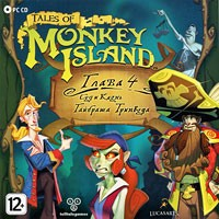 Tales of Monkey Island. Глава 4. Суд и казнь Гайбраша Трипвуда