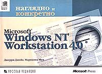 Microsoft Windows NT Workstation 4.0