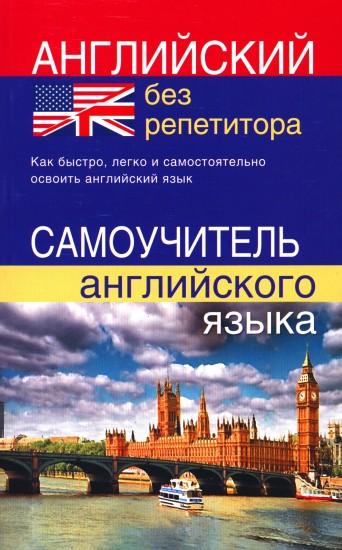 Учебники Петрова Английский Язык