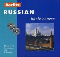 Russian. Basic course: книга + 3 CD