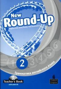 New Round-Up 2. Teacher's Book. Russian Edition + CD-ROM