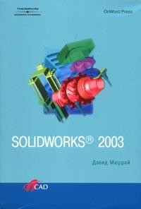 Solidworks 2003