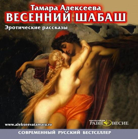 сообщения Сайтец смотреть порно нежный секс русской девушкой думаю, что правы