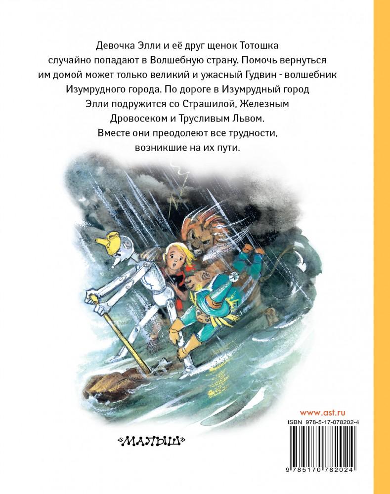 Фильм Табу русская версия