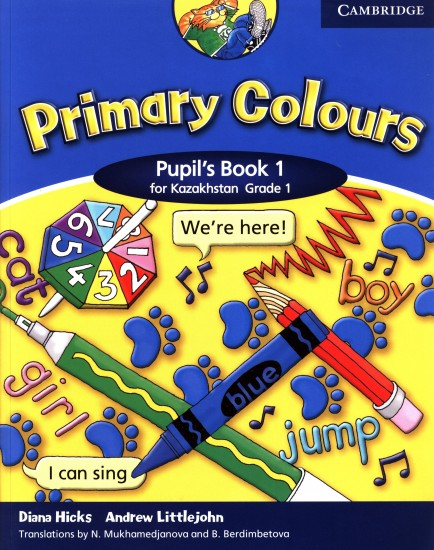 Primary Colours Level 1  Pupil's Book Kazakhstan Edition