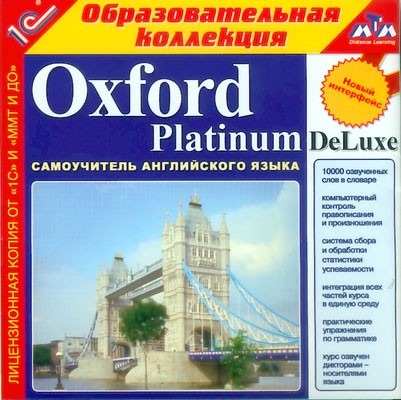 CD-ROM. Oxford Platinum DeLuxe