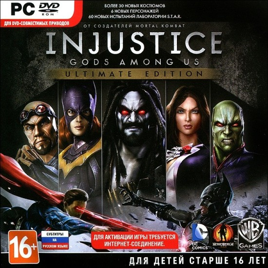 Injustice Gods Among Us. Ultimate Edition