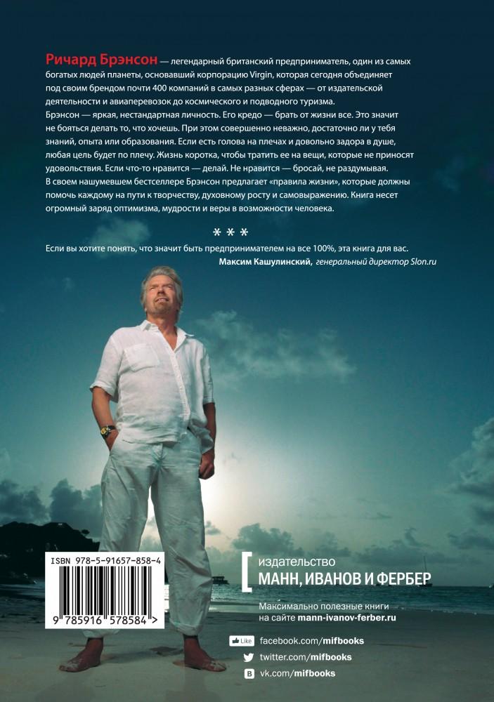Рецензия Андрея Зинкевича