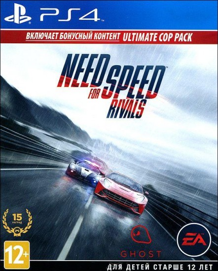 Need for Speed: Rivals Limited Edition (PS4)