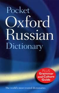 Pocket Oxford Russian-English; English-Russian Dictionary + Grammar and Culrure Guide