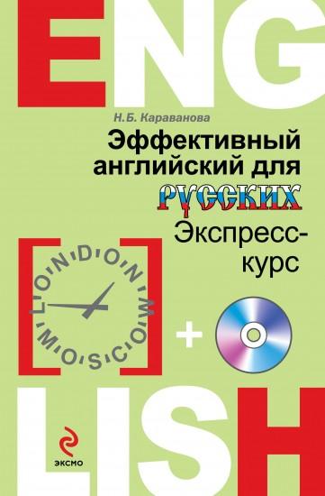 Сказки чуковского читать все сказки