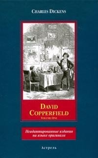 David Copperfield: В 2 тт