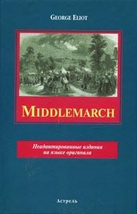 Middlemarch: A study of provincal life: V. 2