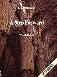 A Step Forward: Workbook