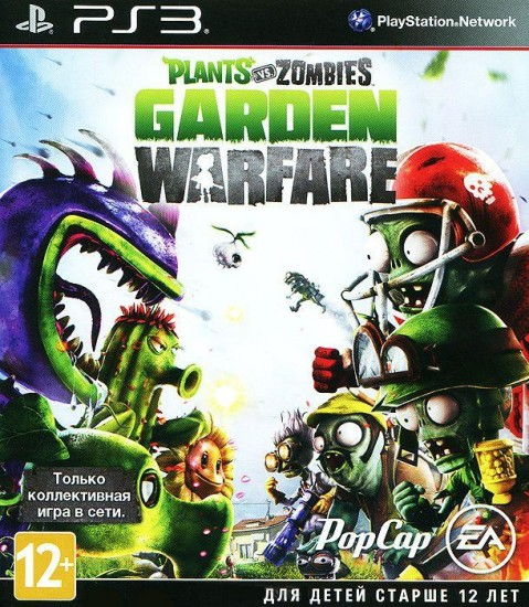 Plants vs. Zombies: Garden Warfare (PS3)