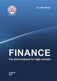 Finance. The brief textbook for high schools