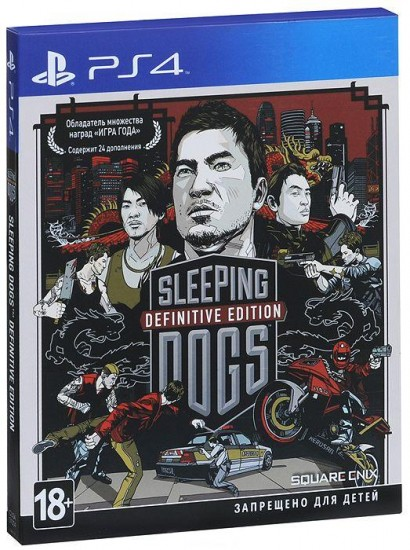 Sleeping Dogs. Definitive Edition (PS4)