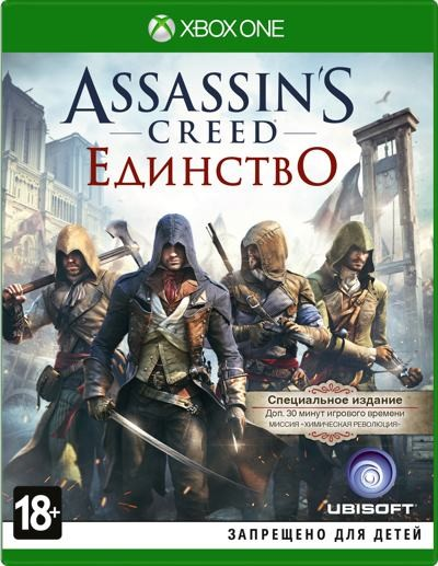 Assassin's Creed: Единство (Xbox One)