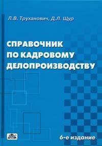 форма 063 у образец казахстан